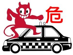 dangerous_taxi