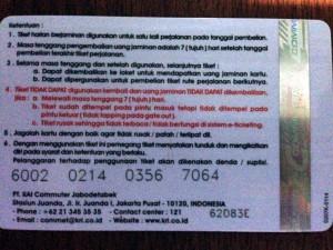 COMMET (ジャカルタ電車磁気式乗車カード)