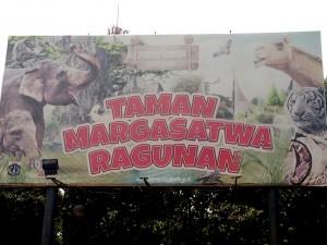 ジャカルタ・ラグナン動物園