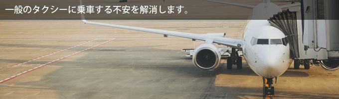 airport-6