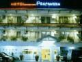 Prapancha1