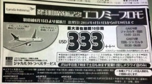 garuda333promo