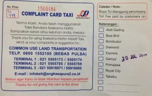 taxi_claim1
